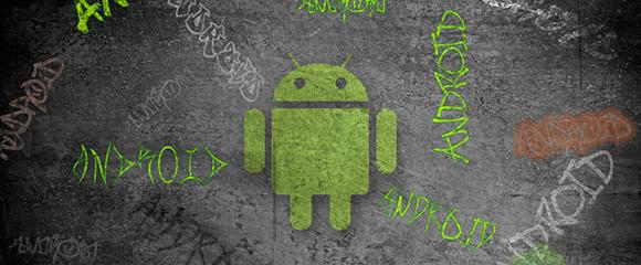 5 Curiosidades de Android